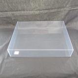 ニシムラ 塩ビBOX 450×350×80