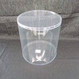 ニシムラ 塩ビ丸筒BOX 径210×230