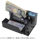 エンゲルス ハンディーカウンター AD−100−01│会計用品・レジ用品