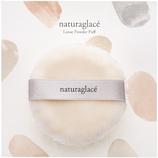 ナチュラグラッセ(naturaglace) ルースパウダー パフ│メイク道具・化粧雑貨 パフ・スポンジ