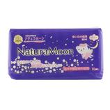 ナチュラムーン 生理用ナプキン 多い日の夜用 羽つき 10枚入│ヘルスケア 衛生用品
