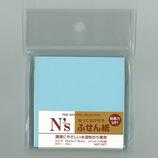 N's 付箋紙 75×75 ブルー