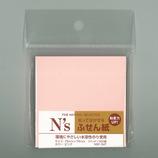 N's 付箋紙 75×75 ピンク