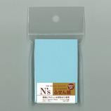 N's 付箋紙 75×50 ブルー