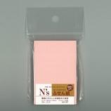 N's 付箋紙 75×50 ピンク
