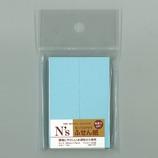 N's 付箋紙 75×25 ブルー