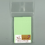 N's 付箋紙 75×25 グリーン