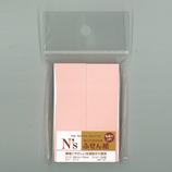 N's 付箋紙 75×25 ピンク