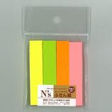 N's 付箋紙 75×15 ネオンアソート