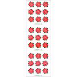 【クリスマス】 オクヤマ 和風シール JC148 ポインセチア