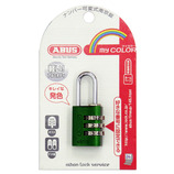 ABUS マイカラー可変式南京錠 145/20グリーン