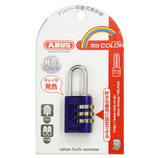 ABUS マイカラー可変式南京錠 145/20パープル