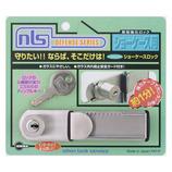 NLS ショーケースロック DS-SK-1U