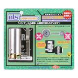NLS 高性能U9シリンダーRA BP-RA-U9