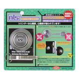 NLS 高性能U9シリンダー/BH・DZ用 BP-BH-U9