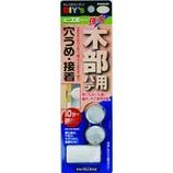 建築の友 ミニエポ木部用 EP-MI 7g×2│パテ・補修剤 シリコンシーラント