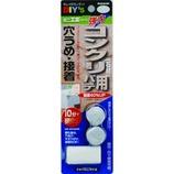 建築の友 ミニエポコンクリート用 EP-2 10g×2│パテ・補修剤 シリコンシーラント