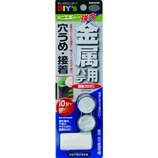 建築の友 ミニエポ金属用 EP-M3 11g×2│パテ・補修剤 シリコンシーラント