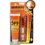 柑橘王子 温感角栓クレンジング 30g
