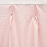 サンローズ 多機能カーテン ソニード ピンク 幅100×丈135cm 1枚入