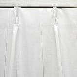 サンローズ クラージュレース 幅100×丈198cm ベージュ 1枚入