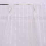 サンローズ レースカーテン オルガボイル 幅150×丈133cm アイボリー 1枚入