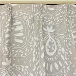 サンローズ 遮光カーテン アダム グレー 幅100×丈135cm 1枚入