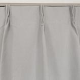 サンローズ ナチュリエ グレー 幅100×丈135cm 1枚入│カーテン・ブラインド ドレープカーテン
