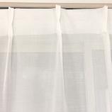 サンローズ ナチュールレース アイボリー 幅100×丈133cm 1枚入