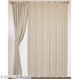 サンローズ ミスティオ 遮光防炎カーテン 2枚組 幅100×丈105 ベージュ│カーテン・ブラインド 遮光カーテン