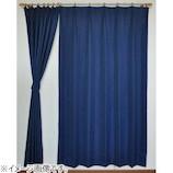 サンローズ ミスティオ 遮光防炎カーテン 2枚組 幅100×丈178 ネイビーブルー│カーテン・ブラインド 遮光カーテン