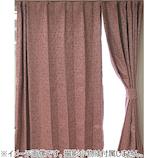 サンローズ ノーベル リーフ柄 遮光裏地付 100×135mm ローズ 1枚組│カーテン・ブラインド 遮光カーテン