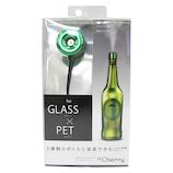 ペットボトル加湿器 チェリー メタルグリーン