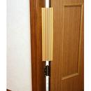 ドア用隙間カバー ゆびストップ