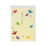 フロンティア カード お見舞い CD−385 折鶴