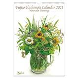 【2021年版・壁掛】 フロンティア カレンダー Fujico 書き込み LL CAL‐05