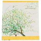 フロンティア 便箋 PD−514 緑の調べ│レターセット・便箋 便箋