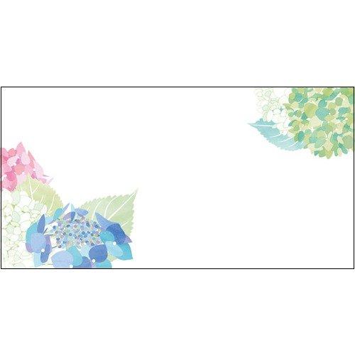 <東急ハンズ> フロンティア 封筒 EV−478 紫陽花