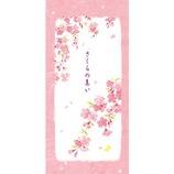 フロンティア 一筆箋 桜の集い MP−412