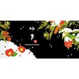 フロンティア 一筆箋 雪と椿 MP−507