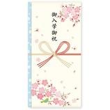 フロンティア 祝儀袋 入学祝 桜と鶯ブルー SG−176