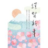 フロンティア 年賀はがき 富士山と梅 FPC‐526 3枚入