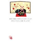 【年賀用品】 フロンティア 年賀はがき FPC−548 屏風飾り 3枚入