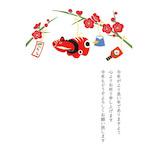 【年賀用品】 フロンティア 年賀はがき FPC−549 丑飾り 3枚入
