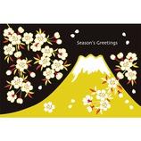 フロンティア  シルククリスマス 富士山と桜 JXCD−090