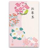 フロンティア お年玉ポチ袋 初春の花かんざし PCH‐199 5枚入