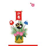 【年賀用品】 フロンティア お年玉ポチ袋 PCH−208 門松/丑