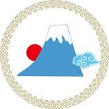 フロンティア コースター CST−004 富士山