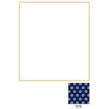 エイト 色紙 白地 CLS−006