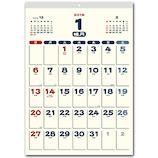 【2019年版・壁掛】 エイトステーション 和風書き込みカレンダー A2壁掛 ECR-1911